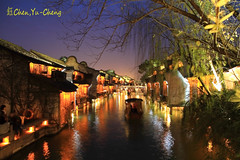 Wuzhen (~~ Y.C.CHEN) Tags: travel blue light tree green history water beautiful night river humanities