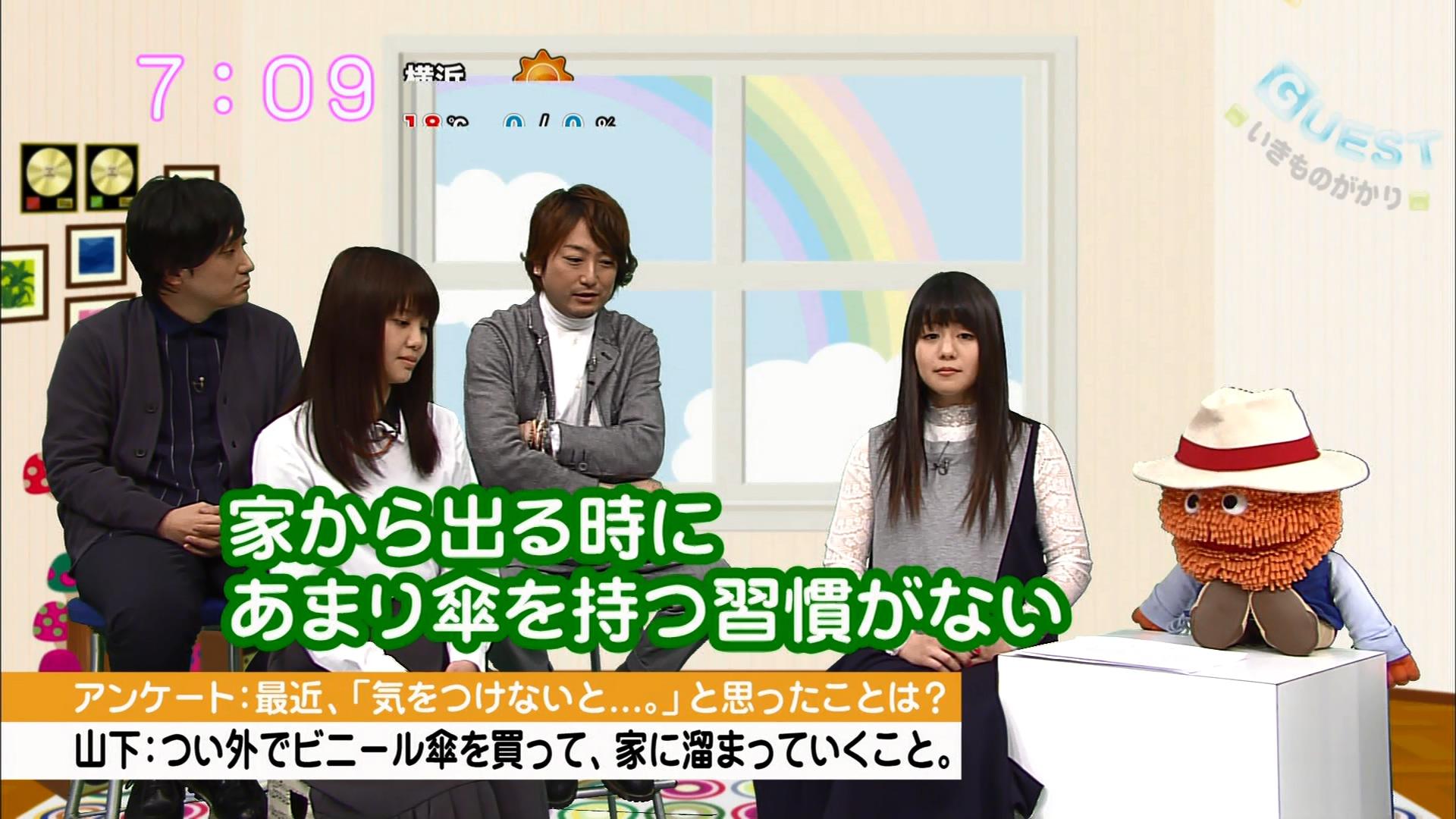 2016.03.17 いきものがかり(saku saku).ts_20160317_080426.208