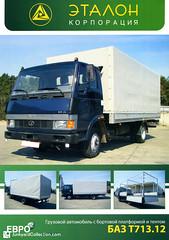 2011 BAZ T713.12 /  713.12 (junkyardcollection) Tags: truck tata lorry brochure catalogue baz prospekte bazt713
