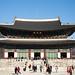 Foi o principal palácio da Dinastia Joseon