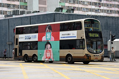 Kowloon Motor Bus AVBWU190 PY5235 (Howard_Pulling) Tags: china hk bus buses hongkong photo nikon photos may picture 2016 sarchina d5100