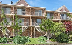 4/21 Margaret Street, Tweed Heads NSW