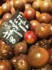 時食分享- 如果要昂貴的歡樂價格 那我寧願選擇冷靜對待 註解: 百香果 Passion Fruit (en) 熱情的水果 Fruit De La Passion (fr) (PollySuki) Tags: 百香果 passion fruit passionfruit fruitdelapassion