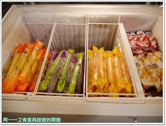 台北捷運小巨蛋站美食.川上精緻鍋物.敦北店.火鍋.麻辣鍋.平價image017