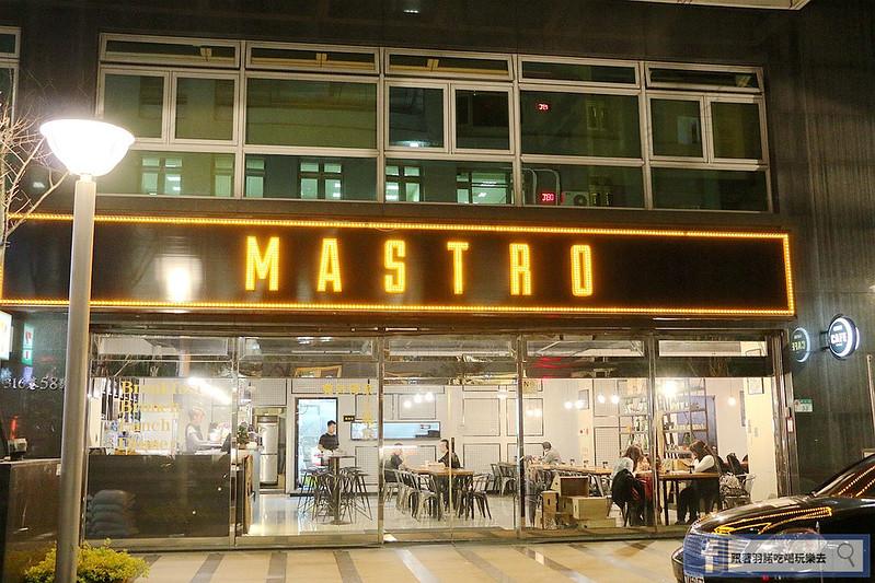 Mastro Cafe內湖店004