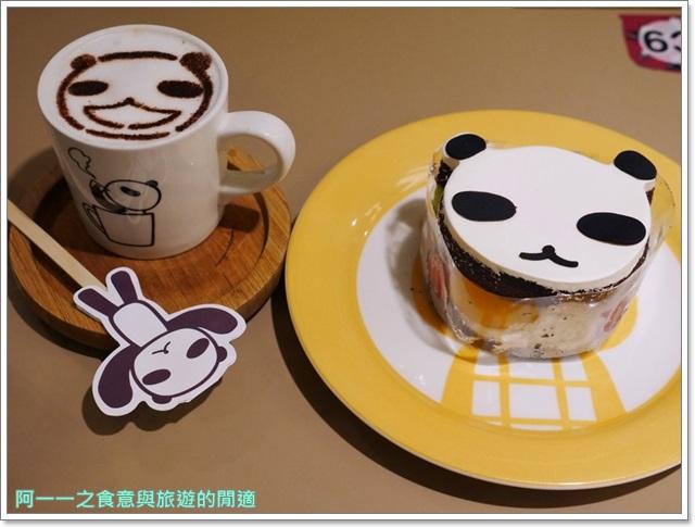 阿朗基咖啡.Aranzi.捷運中山站美食.下午茶.蛋糕image001