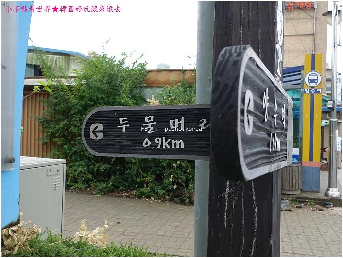 京畿道 兩水頭 洗美苑 (41).JPG