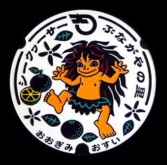 A LARGE MANHOLE COVER for OGIMI TOWNSHIP in NORTHERN OKINAWA (Okinawa Soba (Rob)) Tags: manholecover bunagaya kijimuna osui ogimison odetoamanholecover okinawa japan おすい 汚水 filthywater sewage okinawamanholecover japanesemanholecover castiron sewageline sewagecap 雨水 マンホールの蓋 マンホール蓋 マンホール マンホールカバー
