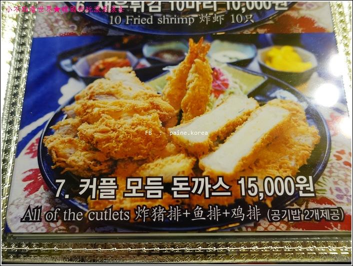 弘大HONKAZ豬排 (10).JPG