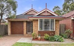 48 Lyndhurst Court, Wattle Grove NSW