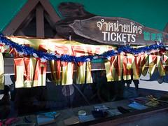 P1092342 (tatsuya.fukata) Tags: elephant thailand crocodile samutprakan crocodilefarm