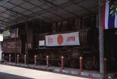 Thailand - Kanchanaburi - Private steam (3) (railasia) Tags: 2003 heritage museum thailand artifact kanchanaburi srt nbl steamloco tenwheeler burmarailway metergauge