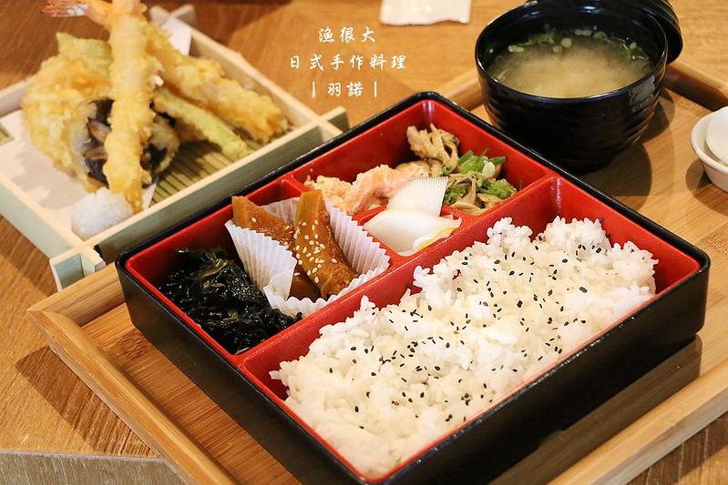 漁很大日式手作料理091