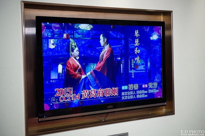 裕善&梵芳-精選-0114