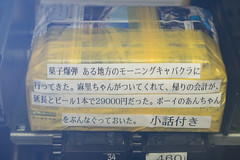 本橋麻里 画像4