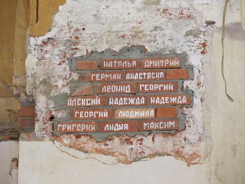 svetlaya_vladyka 039