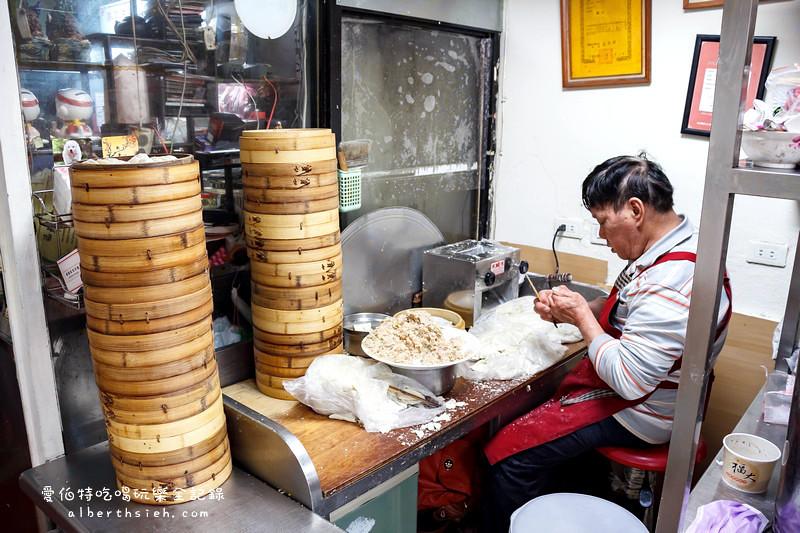 台北中山.蒸餃館