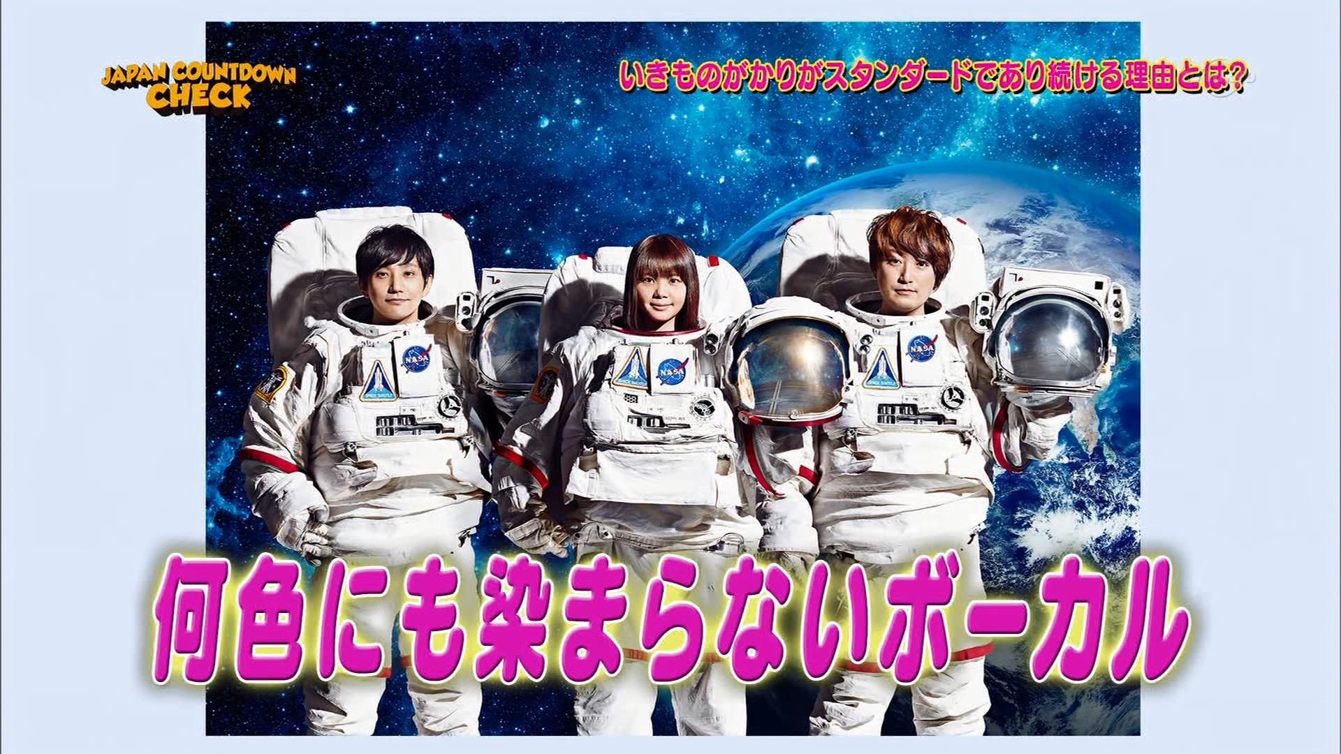 2016.03.20 いきものがかり - 10年たっても私たちはいきものがかりが大好き!日本のスタンダードであり続ける理由(JAPAN COUNTDOWN).ts_20160320_104046.798