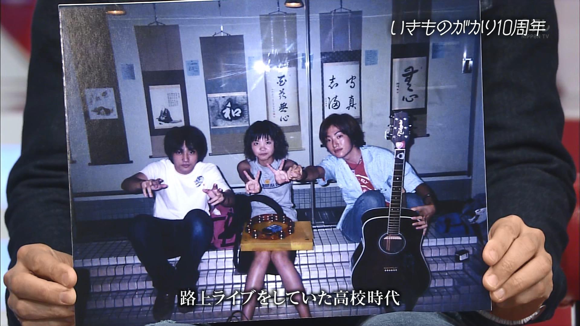 2016.03.13 全場(おしゃれイズム).ts_20160313_223244.726