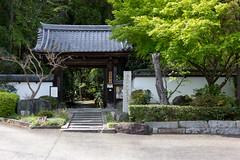 Shodenji Temple, Kyoto (Christian Kaden) Tags: japan architecture temple kyoto gate  architektur  tor kioto kansai  tempel     shodenji