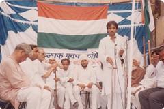 IMG_0094 (J P Agarwal - Naughara Kinari Bazar Delhi India) Tags: j p bharti naeem agarwal