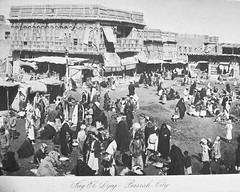 Basrah City (Terterian - A million+ views, thanks.) Tags: vintage buildings photography book commerce market photos brothers photographic views baghdad souk times plates collectible trade rare abdul 1925 ramshackle studies kerim basra irag basrah bygone hasso cemera suqeldijay