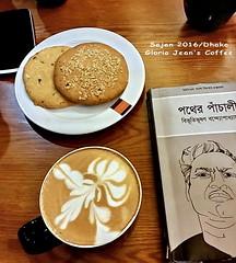 Liesure, Coffee and Literature (sajan-164) Tags: stilllife coffee gloria literature jeans leisure dhaka bangladesh coffees sajan164