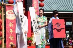IMG_1917 (Confucius Institute at SDSU) Tags: leah chinesenewyear institute cny erhu confucius seaworld ci lunarnewyear abacus mrhan hulusi abboud lny guzheng taiqi piatt liuyi confuciusinstitute siufong mrcao cisdsu sixarts rogercao leahmarkworth 6arts siufongevans kuaiban piattpundt hanlaoshi