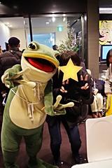 / Ippei-kun (yuki_chat_noir) Tags: frog mascot