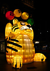2016 Sydney Chinese New Year #53 (dominotic) Tags: horse dog rabbit monkey pig rat dragon snake tiger sydney goat australia ox festivaloflight nsw newsouthwales rooster chinesezodiac yearofthemonkey 2016 cityofsydney sydneychinesenewyear lunarnewyearcelebration cnysyd lunarlanterns