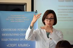 Компаниец Ольга Викторовна ( врач –диетолог, к.м.н., Консультативно-Реабилитационного Медицинского Центра «Эндокрин»)