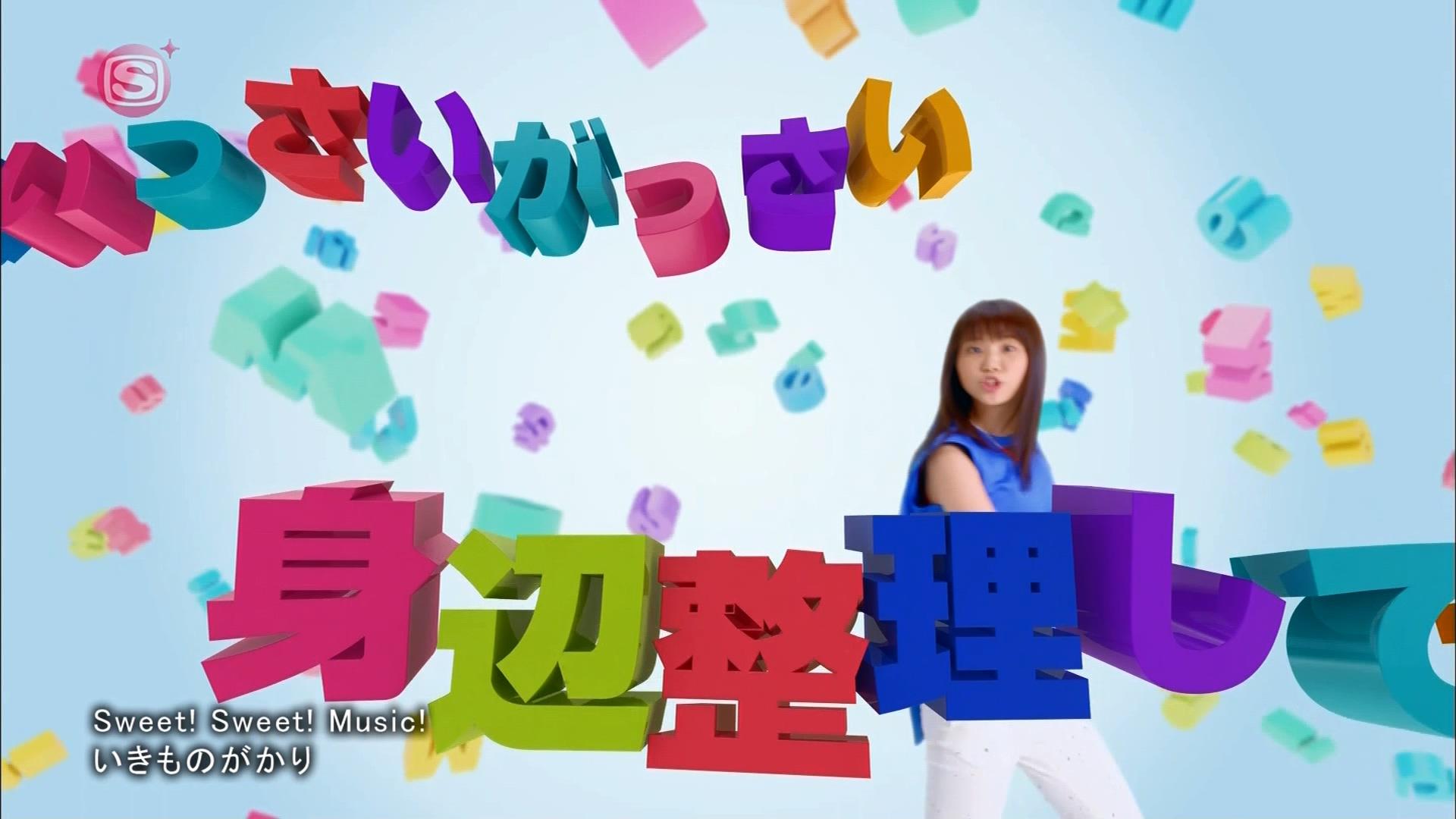 2016.03.16 いきものがかり - Sweet! Sweet! Music!(SSTVPlus).ts_20160316_230016.948