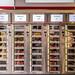 079 food vending machine amsterdam 1