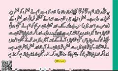 Surah Al-Baqrah Verse No 253 (faizme28) Tags: alquran albaqrah