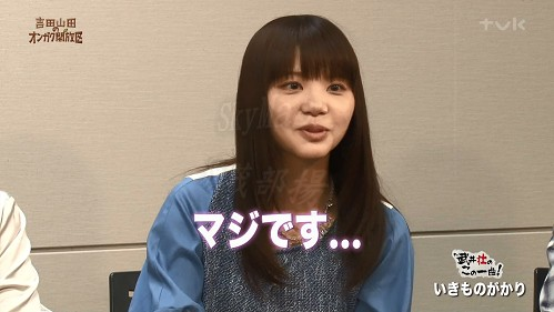 2016.04.23 いきものがかり(吉田山田のオンガク開放区).ts_20160423_220353.826