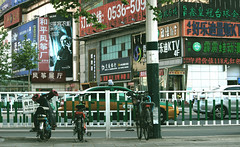 (lilia.lindrec) Tags: china north taxis shops nord chine boutiques weifang