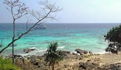 Ko Racha Yai Island (aka Sanya) Tags: thailand ko racha yai rayaisland korachayai korachayaithailand rayaislandthailand