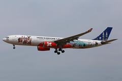 D7 A333 9M-XXF (eric_boettcher) Tags: airport kul kuala klia lumpur planespotting aviationphotography klia2 flugzeugbilder wmkk