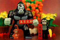 Happy Year of the ... Gorilla! (Lesgo LEGO Foto!) Tags: new cute love fun toy toys cool nikon lego year chinesenewyear newyear cny minifig collectible minifigs nikkor omg lunar lunarnewyear collectable minifigure minifigures d5300 legophotography legography collectibleminifigures collectableminifigure coolminifig 60mmf28drmicro