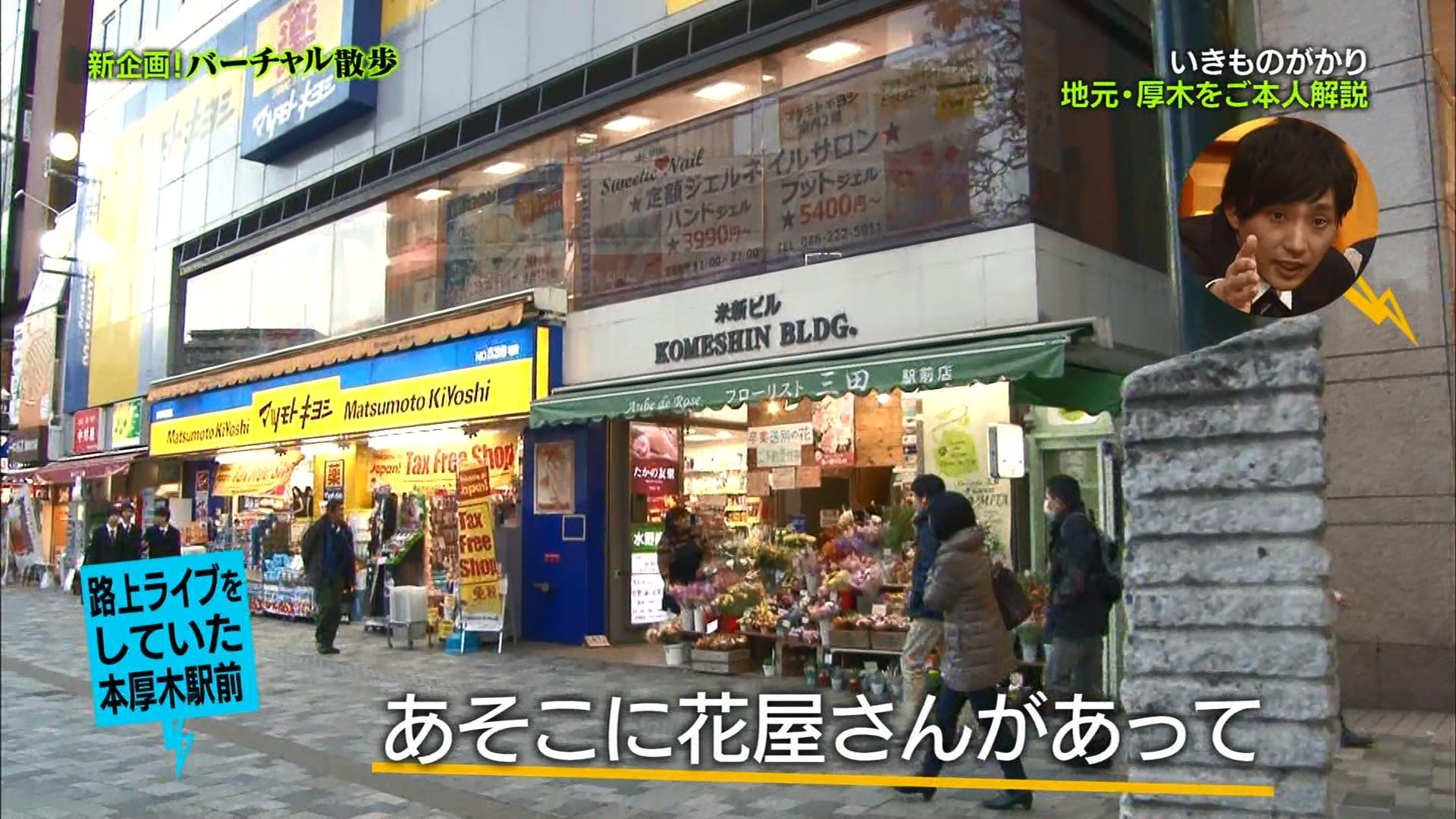 2016.03.11 全場(バズリズム).ts_20160312_024907.188