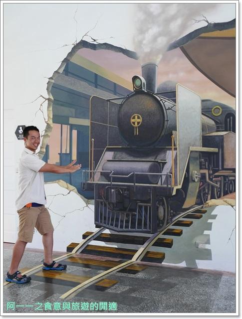 台東旅遊.景點.海洋驛站.鐵道藝術村.霍爾移動城堡.台東轉運站image043
