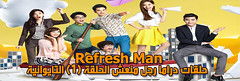 1 Refresh Man Episode (nicepedia) Tags: man 1 series episode refresh    refreshman   1 1refreshman 1 episode1refreshman refreshman1 refreshmanepisode1 refreshman1 seriesrefreshmanepisode1 1refreshman 1 1refreshman 1 1refreshman 1 1refreshman 1 1 1 refreshman1 refreshman1 1 1 seriesrefreshman  refreshman