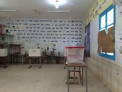 Bureau de vote Tunisie 2014 (lections Qubec) Tags: de haiti bureau vote tunisie lections colombie urnes