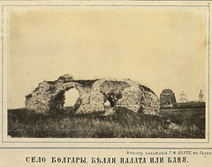 2.  .     2 (Library ABB 2013) Tags: oldphoto 1870 bulgar sphl       statepublichistoricallibrary