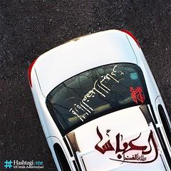 ...            ...           ... # # # # # # #_ #_ #mostafa #askarnezhad #mosi #hashta (MOsi Puase) Tags: mosi mostafa  hashtag hashtagi  askarnezhad mrhashtagi hashtagime