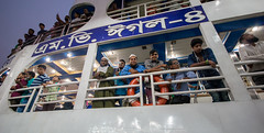 M. V. Eagle - 4 (arnabjosephite) Tags: life river streetphotography dhaka launch bangladesh meghna rivercruise candidphotography buriganga