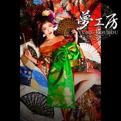 C1-01224-20 (yumekoubou makeorver studio japan) Tags: japan kyoto maiko geiko  photostudio kimono makeover  oiran