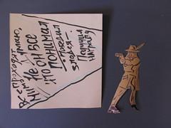 IMG_0713 (arsenyoleinik) Tags: blackandwhite music sun mountains monochrome fashion sign rock illustration youth writing comics that photography aquarium design sketch nikon rocks remember angle dancing russia drawing text cartoon wide protest style guys retro professional nostalgia jeans siberia views surprise l illustrator choi 24mm moment russian sketches past signboard hairstyles afs fights kray russiantexan edif девушки россия белорусь музыка 14mm krasnoyarsk русский f28g anvar рок сигареты наутилус бг казахстан ergaki цой аукцыон khodzhaev svetan d800e пампилиус