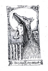l'amant (ro street art Or) Tags: la le chasseur marie lamant