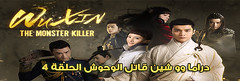 Wu Xin The Monster Killer Episode 4      4  (nicepedia) Tags: monster video live 4 watch chinese killer online series drama episode the episode4 youtube  wuxin          4 serieswuxinthemonsterkiller wuxinthemonsterkiller wuxinthemonsterkiller    serieswuxinthemonsterkiller4 serieswuxinthemonsterkillerepisode4 wuxinthemonsterkiller4 wuxinthemonsterkillerepisode4 wuxinthemonsterkiller4 wuxinthemonsterkiller4 wuxinthemonsterkiller4 4 4 4 4